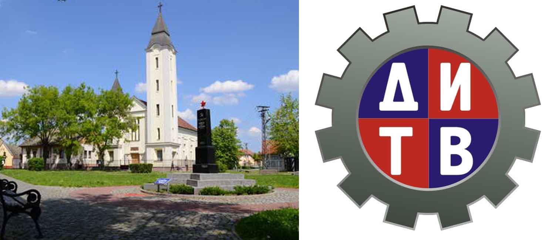 Novi reflektor na Trgu Crvene armije biće postavljen za Dan grada