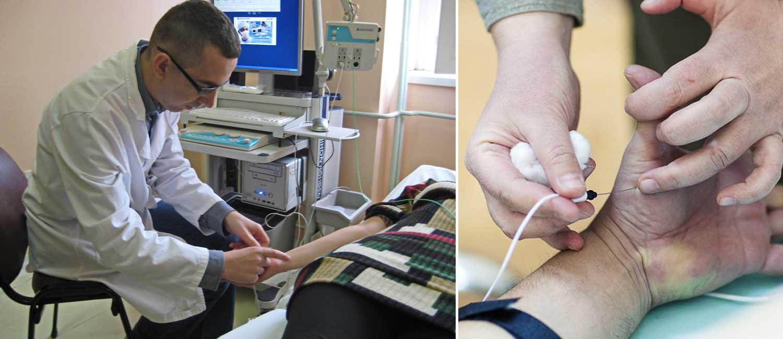 Elektrodijagnostička metoda u OBV