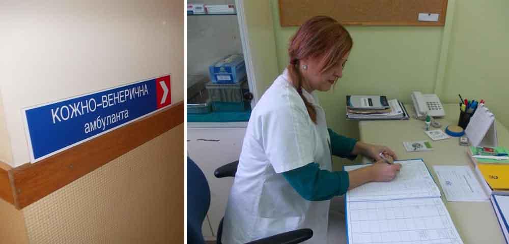 Otvorena Dermatovenerološka ambulanta u vrbaskoj Bolnici