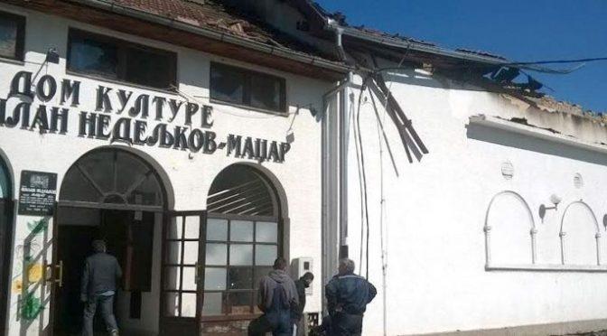 Potpisan ugovor o dodeli sredstava za obnovu Doma kulture u Ravnom Selu