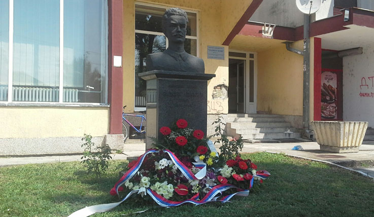 Obeležen Dan ustanka naroda Bosne i Hercegovine