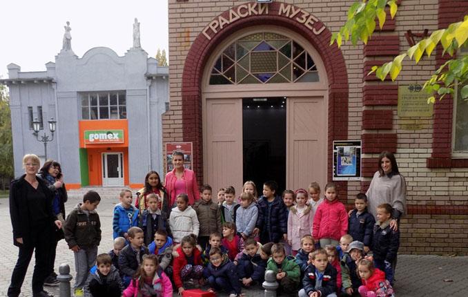 Stvaranje buduće muzejske publike – Gradski muzej i najmlađi sugrađani