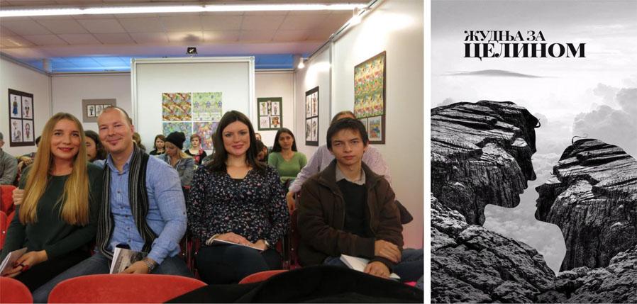 Festival poezije mladih i njegovi finalisti na Beogradskom sajmu knjiga
