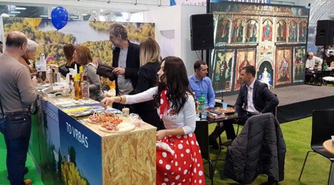 Potencijali vrbaskog turizma na sajmu u Beogradu