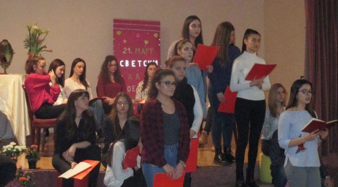 Gimnazijalci obeležili Svetski dan poezije