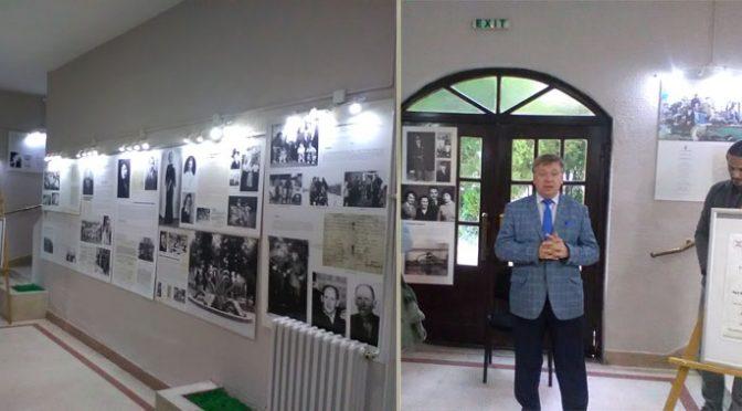 U Vrbasu otvorena izložba o ruskoj emigraciji