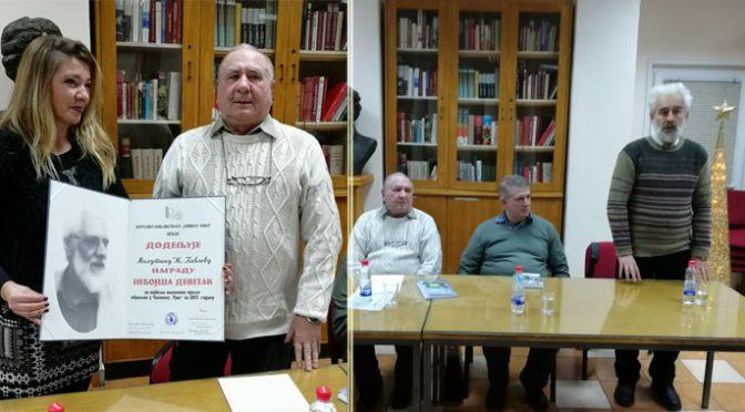 """Milutinu Ž. Pavlovu uručena nagrada """"Nebojša Devetak"""""""