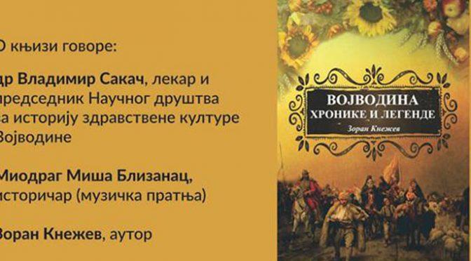 """Promocija knjige """"Vojvodina – hronike i legende"""" u četvrtak u Muzeju"""