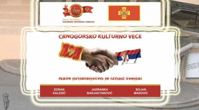 """""""Crnogorsko kulturno veče"""" 13. jula na Gradskom trgu u Vrbasu"""