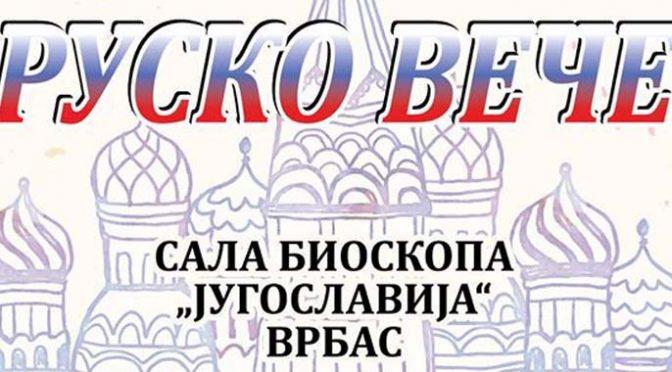 "U Vrbasu se u subotu održava ""Rusko veče"""