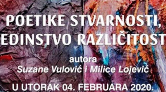 Radovi Suzane Vulović i Milice Lojević od 4. februara u Galeriji