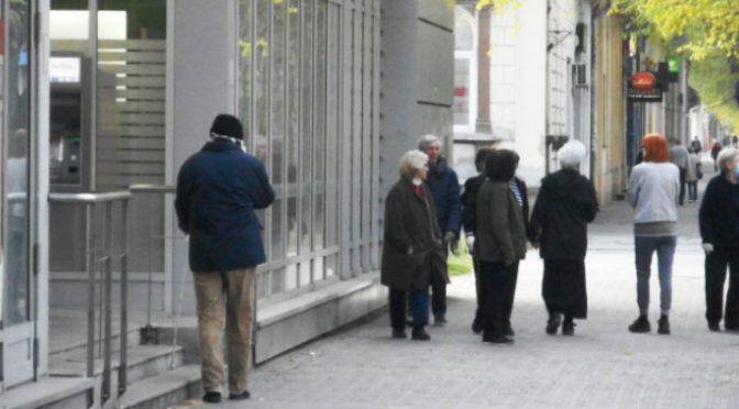 Pomoć penzionerima sa nižim primanjima