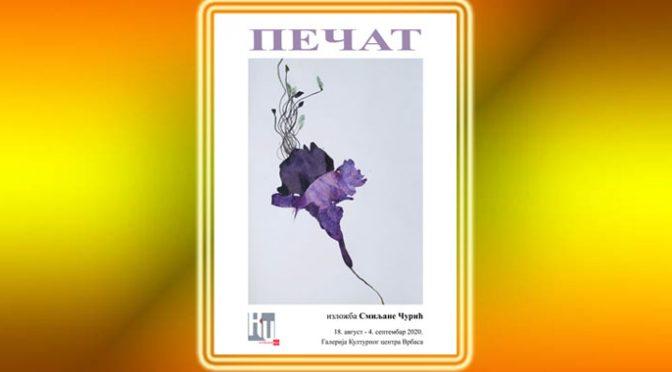 """Izložba """"Pečat"""" Smiljane Čurić postavljena u Likovnoj galeriji"""