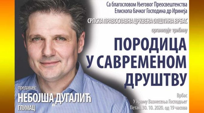 Glumac Nebojša Dugalićodržaće u petak predavanje u Vrbasu