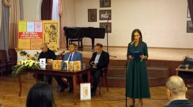 Svečano otvoren 53. Festival poezije mladih