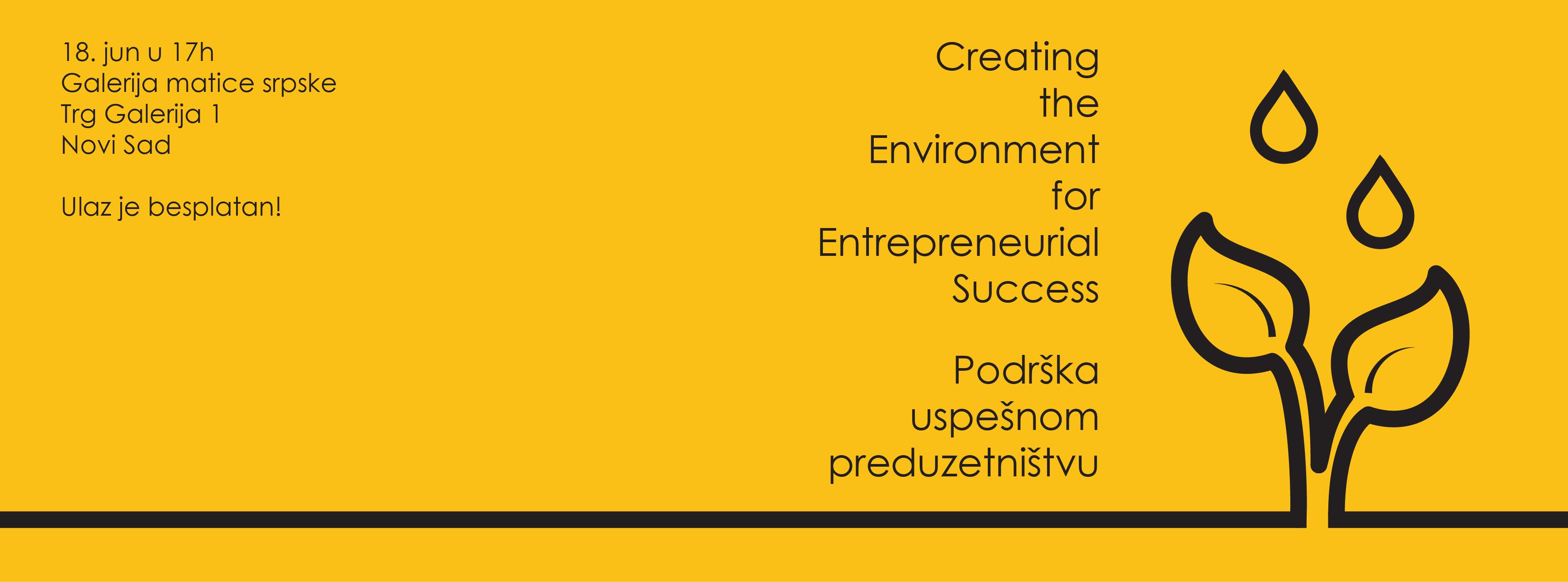 Konferencija o preduzetništvu