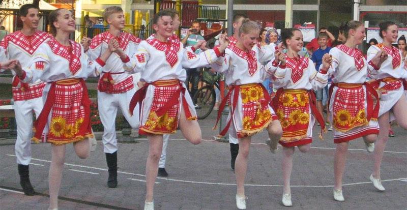 Rusi 1