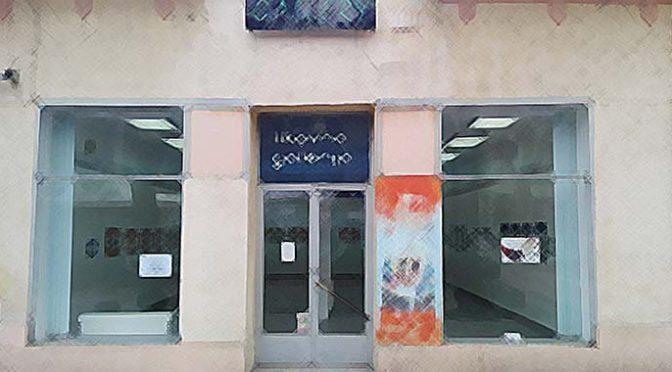 """Nova izložba u Likovnoj galeriji – """"Bogovnik"""" Konstantina Đuričkovića"""