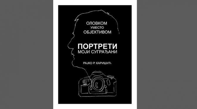 """U petak promocija knjige Rajka Karišića """"Portreti – Moji sugrađani"""""""