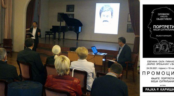 Knjiga portreta Vrbašana, autora Rajka R. Karišića predstavljena u Gimnaziji