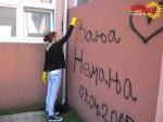"""Radna akcija u SSŠ """"4.juli"""""""